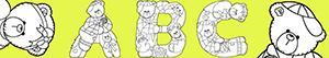 Ζωγραφική Γράμματα με αρκούδες ζωγραφιές